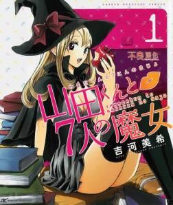 YAMADA KUN TO 7 NIN NO MAJO Vol 1