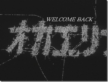 Gunbuster Welcome Back