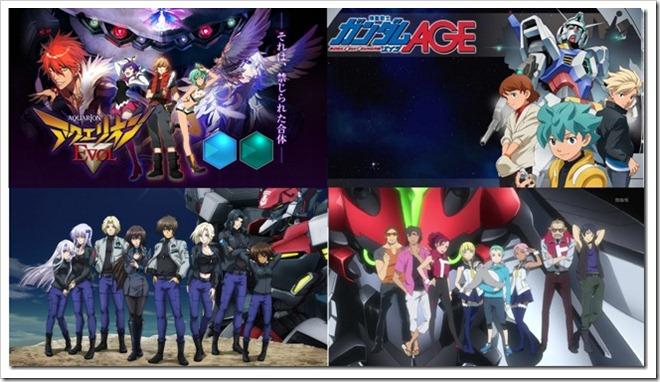 Aquarion-EVOL-Gundam-AGE-Muv-Luv-Tot[1]