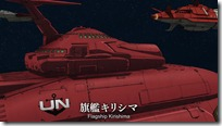 [Nubles] Space Battleship Yamato 2199 (2012) episode 1 (720p 10 bit AAC).mkv-00_00_37-00008