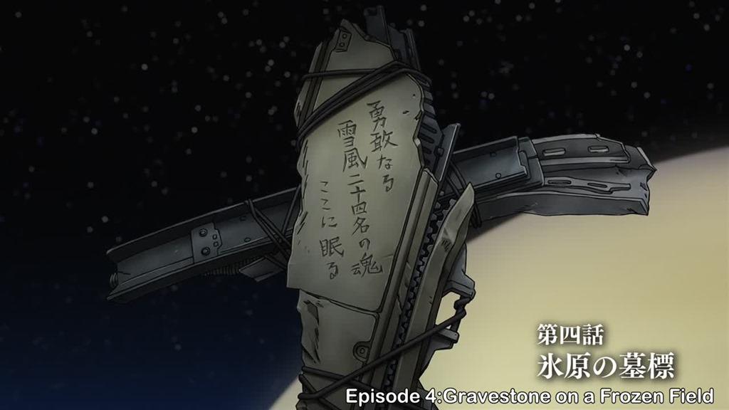 space battleship yamato 2199 episode 4