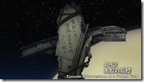 Space Battleship Yamato 2199 episode 4 Episode Title