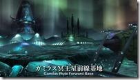 Space Battleship Yamato 2199 episode 4 Gamilas Pluto Base